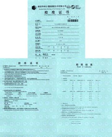 DIN耐磨试验机校准证书图片