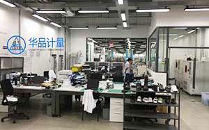 新疆江门振隆纸业合作华品仪器计量校准
