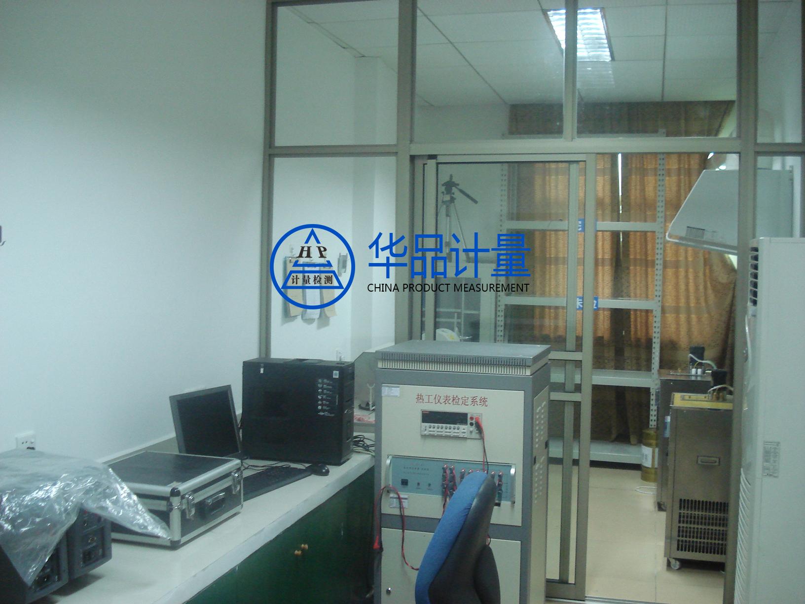 电线CNAS校准实验室