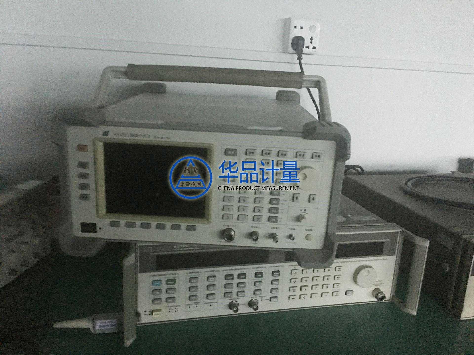 电器仪器校准实验室