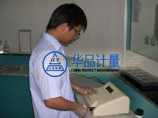 新疆希芭玩具厂选择华品计量仪器校准