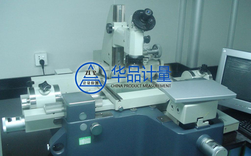 新疆玖龙纸业选择华品计量校准