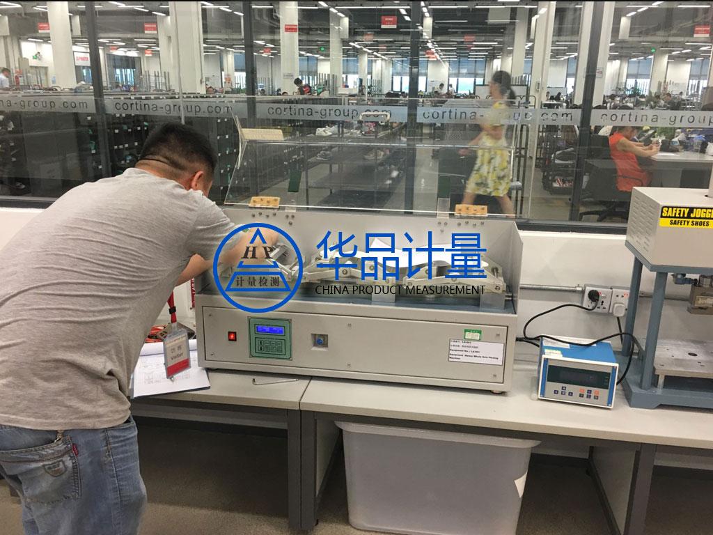 新疆东莞康贝童车玩具有限公司做仪器校准服务选择华品计