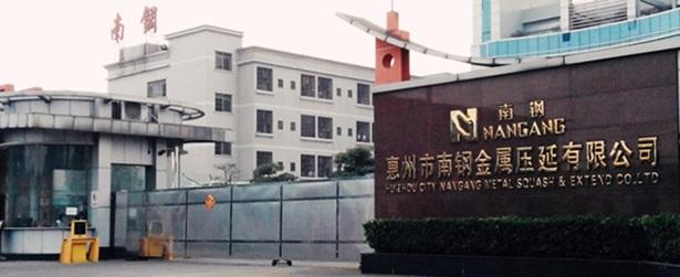 新疆惠州南钢仪器校准服务选择华品计量