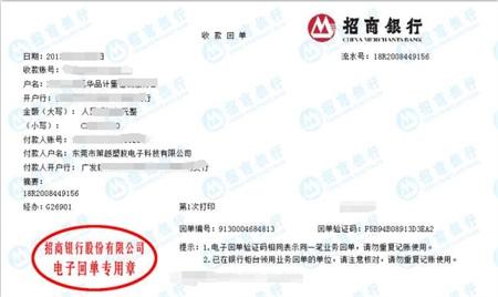 新疆东莞市策越塑胶电子科技有限公司做仪器校准找华品计