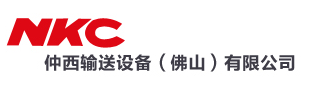 新疆仲西输送设备(佛山)有限公司做仪器校准找华品计量