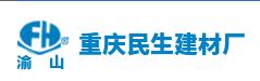 新疆重庆民生建材厂做仪器校准找华品计量