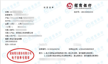 新疆深圳森工科技有限公司做仪器校准找华品计量