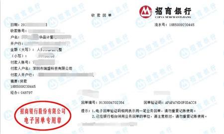 新疆深圳市瑞盛科技有限公司做仪器校准找华品计量