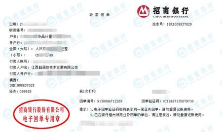 新疆江西脑调控技术发展有限公司做仪器校准找华品计量