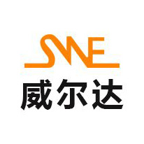 深圳市威尔达塑胶五金制品有限公司
